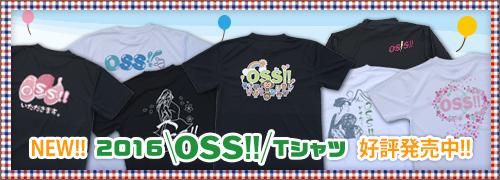 2016モデル OSS!! Tシャツ  好評発売中!