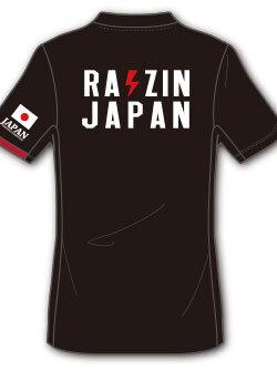 Tシャツ JKF×デサント JAPAN2020 (ブラック)画像