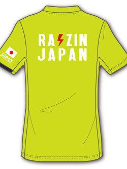Tシャツ JKF×デサント JAPAN2020 (ライム)画像