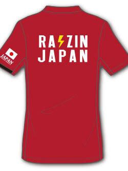 Tシャツ JKF×デサント JAPAN2020 (レッド)画像