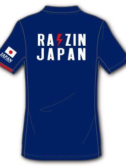 Tシャツ JKF×デサント JAPAN2020 (ブルー)画像