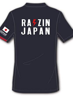 Tシャツ JKF×デサント JAPAN2020 (ネイビー)画像