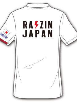 Tシャツ JKF×デサント JAPAN2020(ホワイト)画像